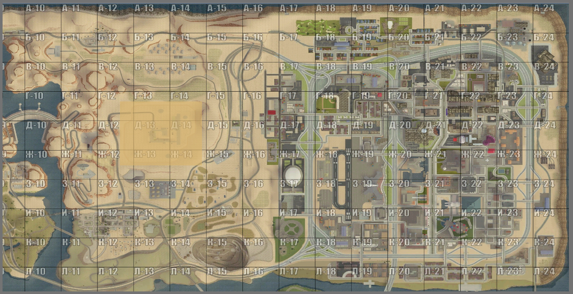 Карта С Квадратами Для Самп